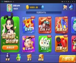 最新卡布奇诺棋牌组件仿蓝月真钱棋牌:安卓+苹果+PC端+完美控制【已测完整】