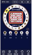 H5奔驰宝马H5游戏源码 玛莎拉蒂寒假版源码市面最新