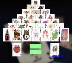 jQuery13点扑克牌游戏代码