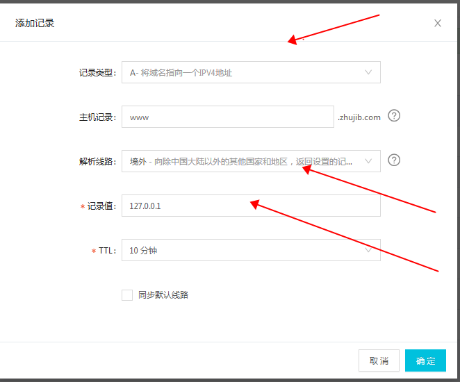 技术教程:教大家如果使网站禁止海外IP访问