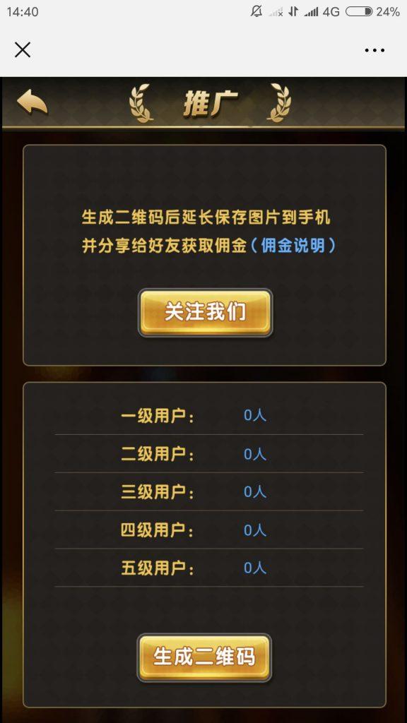 最新H5longhu斗微信游戏源码 H5源码longhu斗修复版